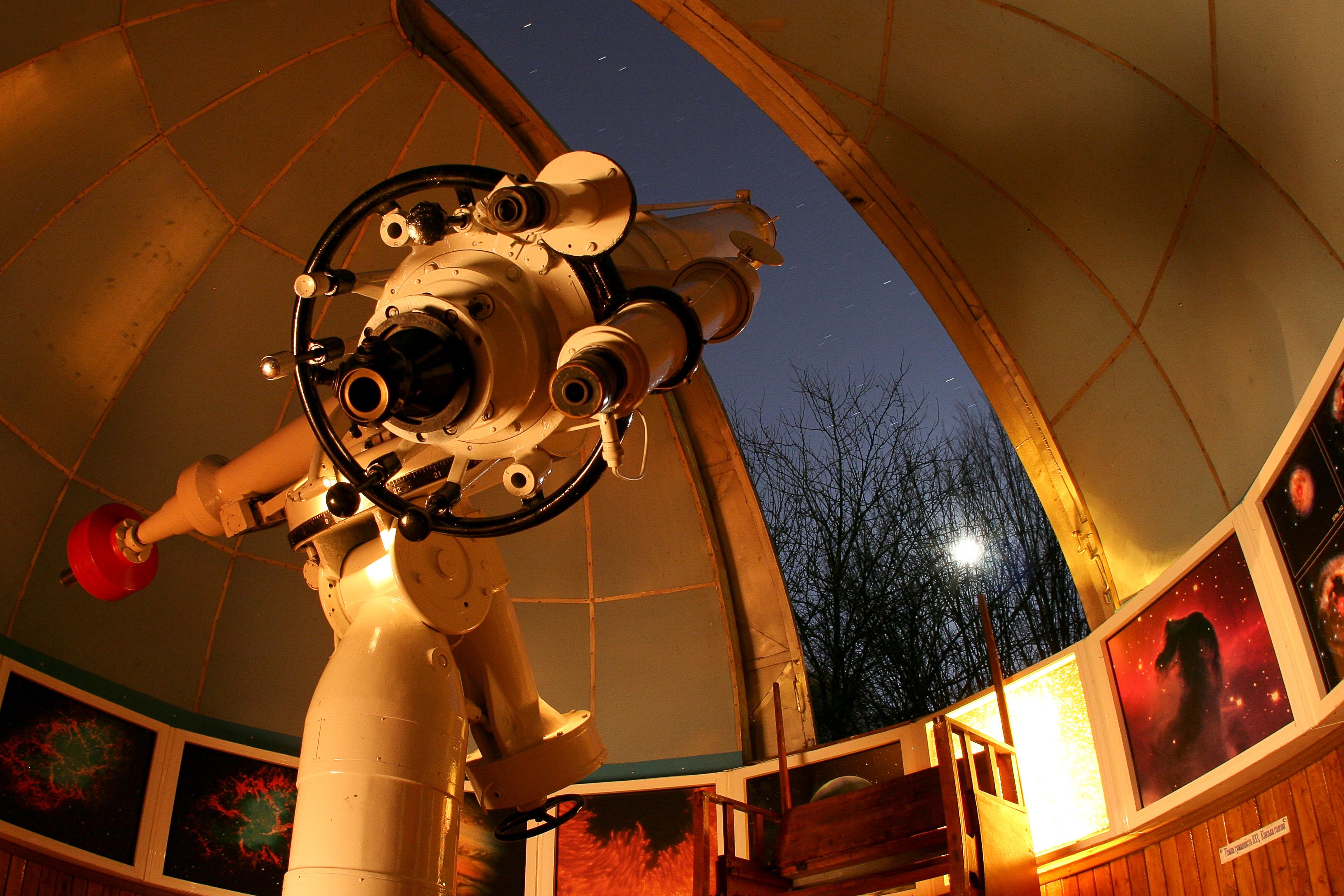 """Результат пошуку зображень за запитом """"київська обсерваторія музей"""""""